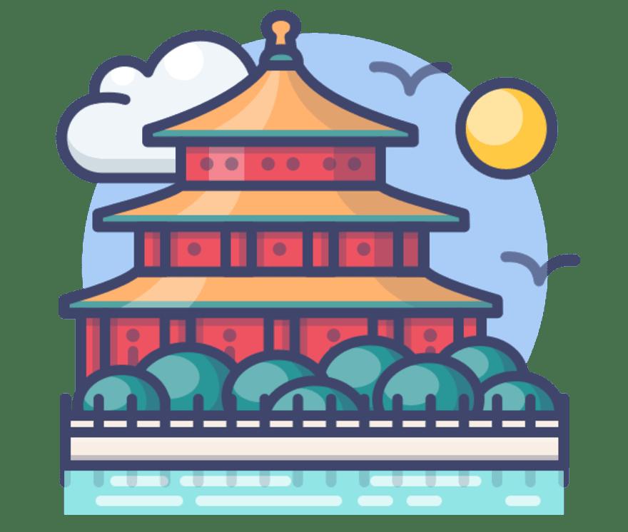 33  Kasino Seluler terbaik di Tiongkok tahun 2021